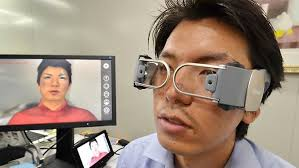 Gadget Glasses